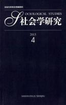 SHXJ201504